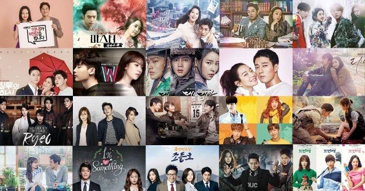 סדרות קוריאניות 2016