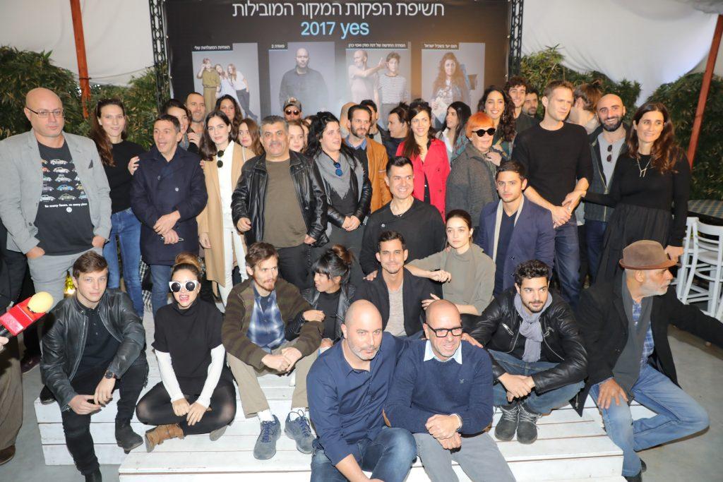 תמונה קבוצתית של כוכבי הסדרות החדשות של yes (