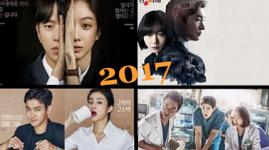 סקר סדרות קוריאניות לשנת 2017