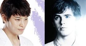 הרופא הטוב שון מרפי (פרדי היימור) והרופא הטוב פארק שי-און (ג'ו וון). ABC, KBS