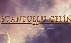 """לוגו """"הכלה מאיסטנבול"""""""