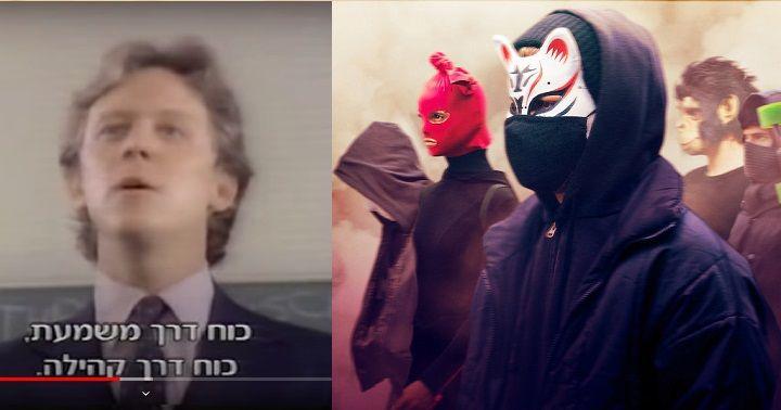 """מימין פוסטר הסדרה """"אנחנו הנחשול"""", נטפליקס, משמאל צילום מסך מהסרט """" הנחשול"""""""
